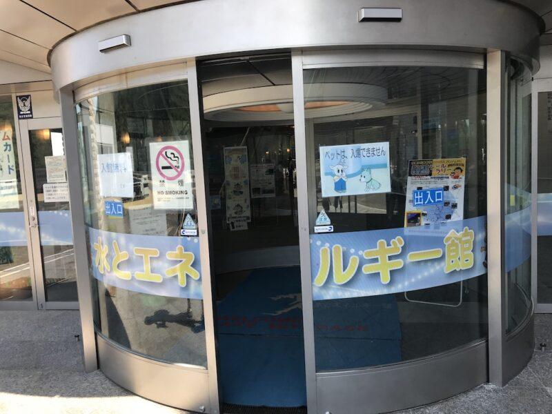 宮ヶ瀬ダム資料館